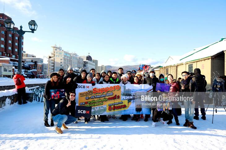 เทศกาลหิมะ ฮอกไกโด ประเทศญี่ปุ่น